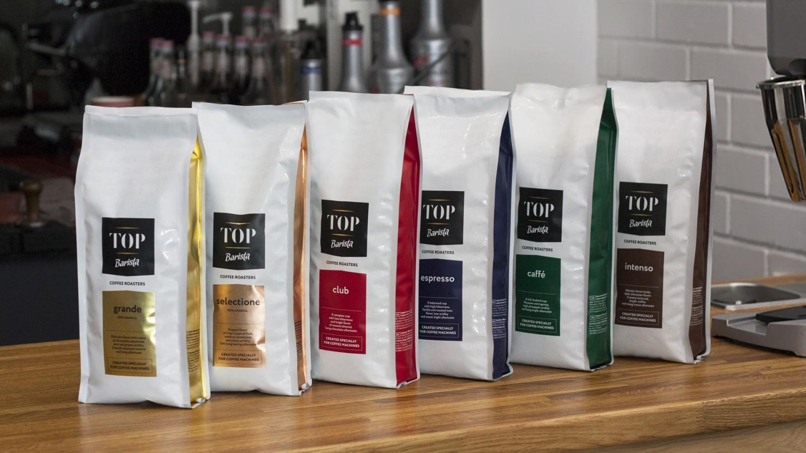 Кофе в зернах паулиг арабика