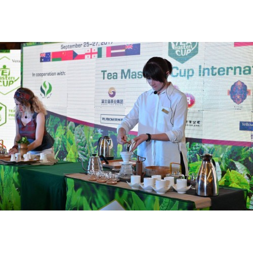 Tea Masters Cup 2017, China, Hubei